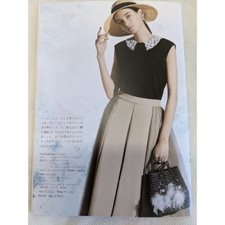 ルネ(René)の★ご専用★♡新品♡ルネRene'2021DM掲載即完売商品 34(ロングスカート)