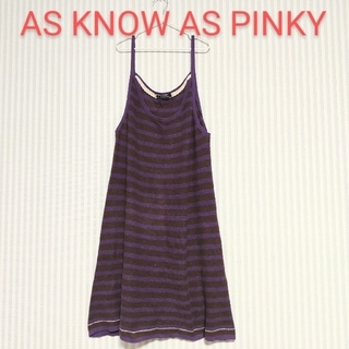 アズノゥアズピンキー(AS KNOW AS PINKY)のワンピース チュニック  AS KNOW AS PINKY レディース  (チュニック)