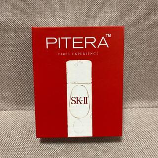 SK-II - SK-Ⅱ PITERA サンプルセット