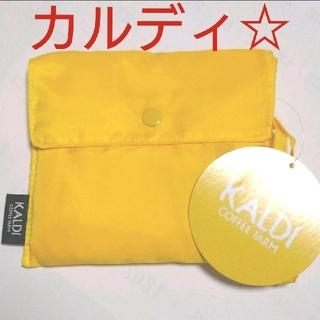 KALDI - カルディ  エコバック イエロー 黄色