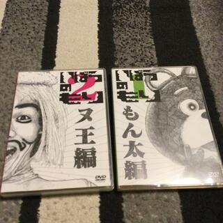 いばらのもり 1&2 DVD 2巻セット販売(お笑い/バラエティ)