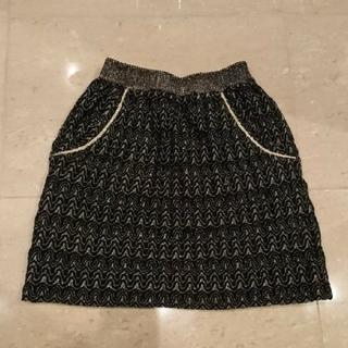 ツモリチサト(TSUMORI CHISATO)のツモリチサト スカート ニット 黒 ゴールド ラメ ウール パーティー レース(ミニスカート)