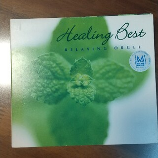 Healing Best RELUXING ORGEL(ヒーリング/ニューエイジ)