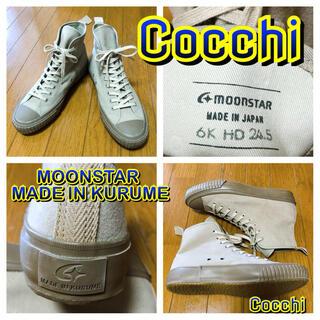 ムーンスター(MOONSTAR )のムーンスター moonstar 久留米スニーカー バスケットハイ日本の伝統的技術(スニーカー)