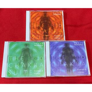 🌈サウンド・レゾナンス・チャクラ組曲CD3枚組み🌈(ヒーリング/ニューエイジ)