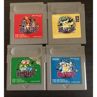 ゲームボーイ(ゲームボーイ)のGA10 ゲームボーイソフト 初代ポケットモンスターセット(携帯用ゲームソフト)