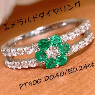美品❗️計0.64ct プラチナ エメラルドダイヤリング プラチナダイヤリング(リング(指輪))