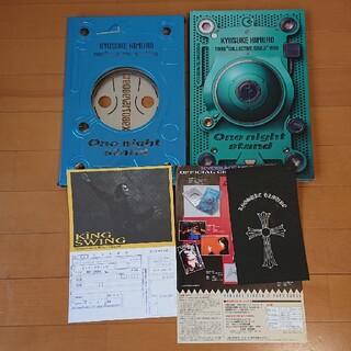 氷室京介 1998年 COLLECTIVE SOULS ツアーパンフレット(音楽/芸能)