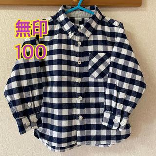 ムジルシリョウヒン(MUJI (無印良品))の無印 オーガニックコットンオックスフォードシャツ ベビー100・ネイビー×柄  (ブラウス)