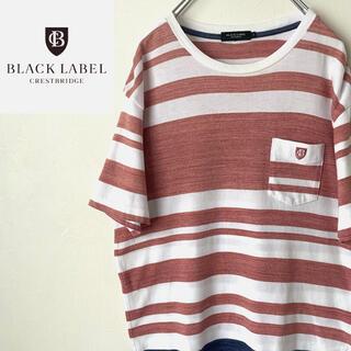 ブラックレーベルクレストブリッジ(BLACK LABEL CRESTBRIDGE)の【送料込み】ブラックレーベルクレストブリッジ ボーダー ポケット付き Tシャツ(Tシャツ/カットソー(半袖/袖なし))