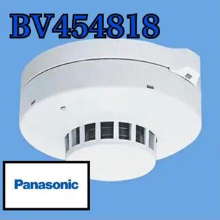 パナソニック(Panasonic)のパナソニック Panasonic 感知器 火災 防災 システム BV454818(その他)
