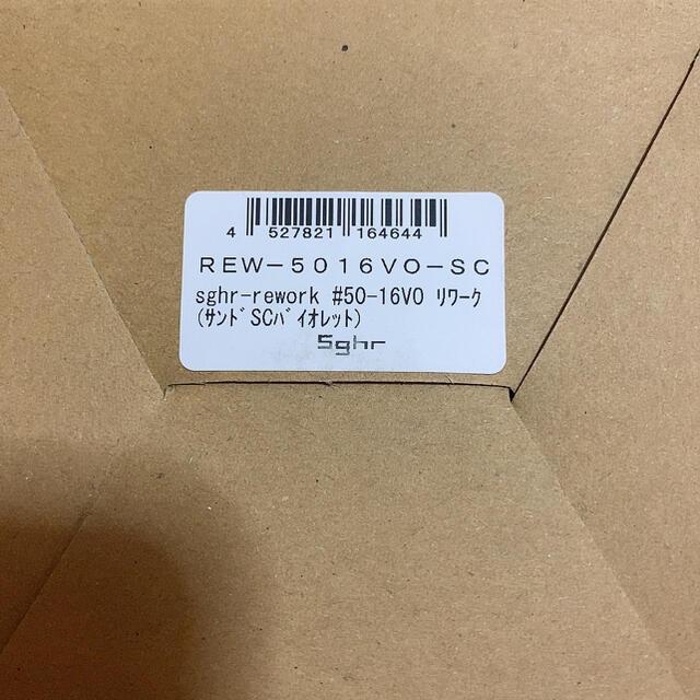 Sghr(スガハラ)のsghr rework リワーク グラス バイオレット インテリア/住まい/日用品のキッチン/食器(グラス/カップ)の商品写真