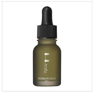 エッフェオーガニック(F organics)のエッフェオーガニック  リッチバランシングオイル(美容液)