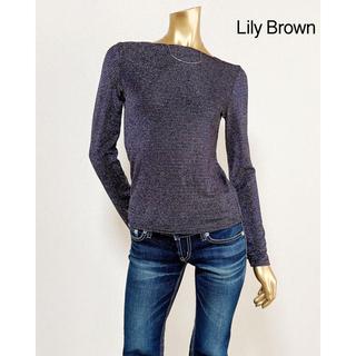 リリーブラウン(Lily Brown)のLily Brown ボートネック トップス*スナイデル Mila owen(カットソー(長袖/七分))