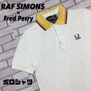 ラフシモンズ(RAF SIMONS)の古着 希少 RAF SIMONS ラフシモンズ フレッドペリー ロゴ ポロシャツ(ポロシャツ)
