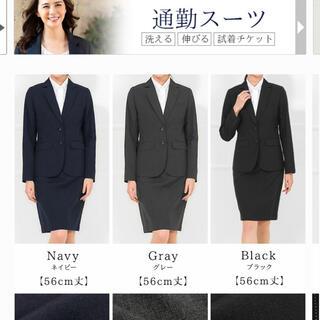 アオキ(AOKI)のリクルートスーツ ネイビー 7号(スーツ)