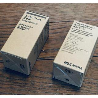 ムジルシリョウヒン(MUJI (無印良品))の【2本セット】無印良品 エッセンシャルオイル おやすみブレンド 30ml(エッセンシャルオイル(精油))