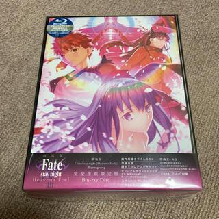 劇場版 Fate/stay night[Heaven's Feel]Ⅲ.spr…(アニメ)
