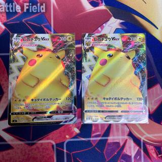 ポケモン(ポケモン)のピカチュウvmax 2枚セット(シングルカード)
