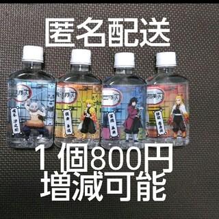 BANDAI - 新品 鬼滅の刃  3Dボトルウォーター バンダイ 我妻善逸、嘴平伊之助、冨岡義勇