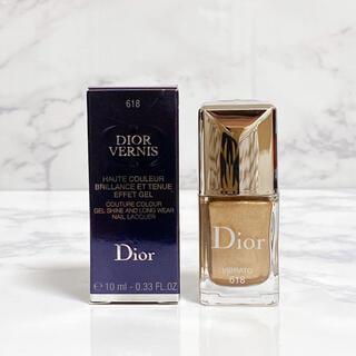 Dior - ディオール ヴェルニ 618 ビブラート