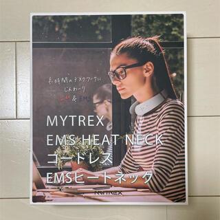 イームス(EMS)のMYTREX EMS HEAT NECK コードレス(マッサージ機)