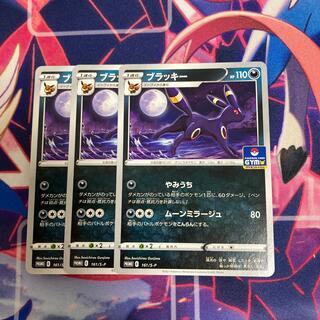 ポケモン(ポケモン)のブラッキー ジムプロモ 161/s-p(シングルカード)