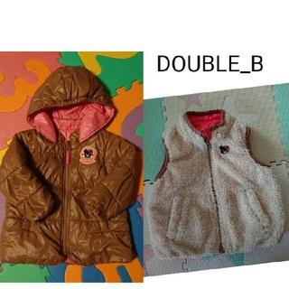 ダブルビー(DOUBLE.B)のDOUBLE_B リバーシブル ダウン、ベスト 2点セット 80(ジャケット/コート)