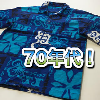 サンサーフ(Sun Surf)の【70年代】 アロハシャツ(シャツ)