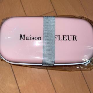 メゾンドフルール(Maison de FLEUR)の新品未使用 Maison de FLEUR お弁当箱(弁当用品)