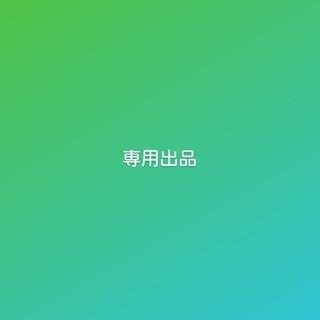 送料無料☆ 電車 インナーマスク No.1 電車柄 ドクターイエロー(外出用品)