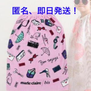 マリクレール(Marie Claire)のマリクレール ラップタオル(タオル/バス用品)