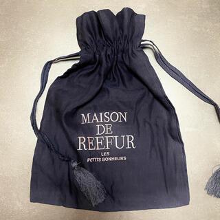 メゾンドリーファー(Maison de Reefur)の【9/26処分】MAISON DE REEFUR   巾着 (ポーチ)