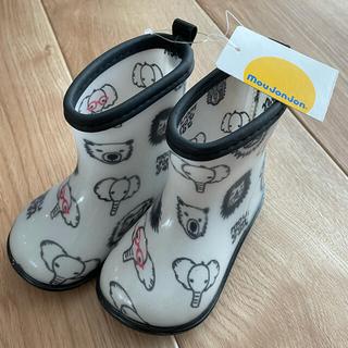 mou jon jon - 【新品未使用】ムージョンジョン 長靴 14cm