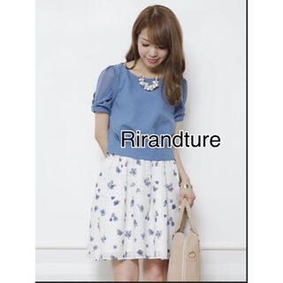 リランドチュール(Rirandture)のRirandture トップス サイズ1(シャツ/ブラウス(半袖/袖なし))
