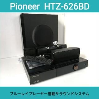 Pioneer - Pioneer 5.1chブルーレイサラウンドシステム【HTZ-626BD】
