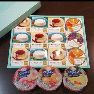 【未開封】スウィートセレクト プリン、レアチーズケーキ詰め合わせ(菓子/デザート)