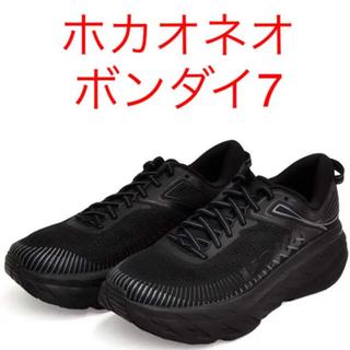 ホカオネオネ ランニングシューズ ボンダイ 7 26.0cm 黒 BONDI 7(シューズ)
