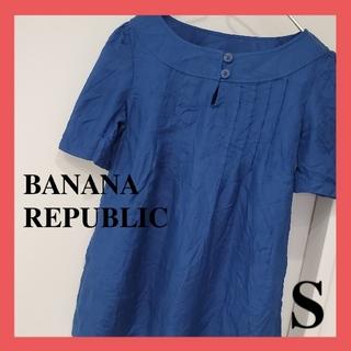 バナナリパブリック(Banana Republic)のバナナリパブリック カットソー ブラウン 青 S レディース服 半袖 シルク混(シャツ/ブラウス(半袖/袖なし))