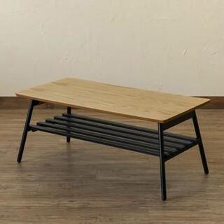 センターテーブル カフェテーブル ローテーブル 棚付き 折りたたみ ナチュラル(ローテーブル)