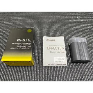 Nikon - カメラ バッテリー
