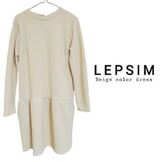 レプシィム(LEPSIM)の新品 LEPSIM レプシィム ベージュ ワンピース L(ひざ丈ワンピース)