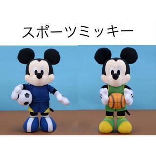 ミッキーマウス(ミッキーマウス)の今月まで価格☆スポーツミッキー☆バスケット&サッカー(キャラクターグッズ)