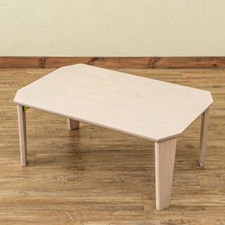 ローテーブル 折りたたみ センターテーブル カフェテーブル ホワイト(ローテーブル)