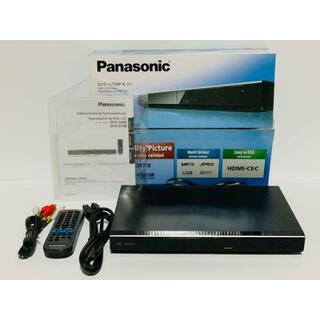 パナソニック(Panasonic)の[リージョンフリー]Panasonic DVD-S700P-K 海外仕様(DVDプレーヤー)