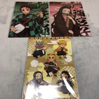 セガ(SEGA)の非売品 鬼滅の刃 クリアファイル 3枚セット(クリアファイル)