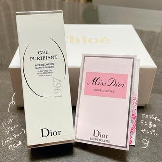 ディオール(Dior)のDior ハンドジェル (非売品)(アルコールグッズ)