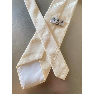 アオキ(AOKI)のAOKI アオキ ネクタイ ホワイト ストライプ 結婚式 婚礼 礼装 冠婚葬祭(ネクタイ)