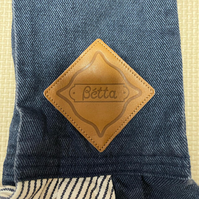 VETTA(ベッタ)のVETTA キャリーミープラス キッズ/ベビー/マタニティの外出/移動用品(スリング)の商品写真