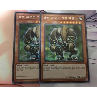 ユウギオウ(遊戯王)の遊戯王 グリーンバブーン 韓国版(シングルカード)
